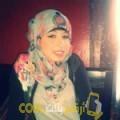 أنا سموحة من فلسطين 22 سنة عازب(ة) و أبحث عن رجال ل التعارف