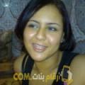 أنا كاميلية من المغرب 25 سنة عازب(ة) و أبحث عن رجال ل الصداقة