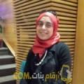أنا سلطانة من عمان 31 سنة عازب(ة) و أبحث عن رجال ل الزواج