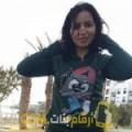 أنا نور من مصر 28 سنة عازب(ة) و أبحث عن رجال ل الدردشة