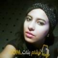 أنا بديعة من سوريا 23 سنة عازب(ة) و أبحث عن رجال ل الدردشة