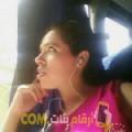 أنا رحمة من ليبيا 27 سنة عازب(ة) و أبحث عن رجال ل المتعة