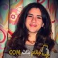 أنا دنيا من عمان 19 سنة عازب(ة) و أبحث عن رجال ل الدردشة
