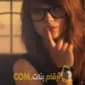 أنا فردوس من لبنان 24 سنة عازب(ة) و أبحث عن رجال ل التعارف