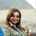 أنا لبنى من لبنان 36 سنة مطلق(ة) و أبحث عن رجال ل الحب