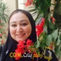 أنا جميلة من اليمن 42 سنة مطلق(ة) و أبحث عن رجال ل الصداقة