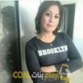 أنا أزهار من تونس 41 سنة مطلق(ة) و أبحث عن رجال ل الدردشة