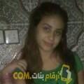 أنا حلومة من قطر 27 سنة عازب(ة) و أبحث عن رجال ل الحب