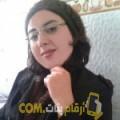 أنا نجاح من الجزائر 25 سنة عازب(ة) و أبحث عن رجال ل الحب