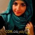 أنا شاهيناز من تونس 25 سنة عازب(ة) و أبحث عن رجال ل الحب