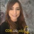 أنا ناسة من المغرب 24 سنة عازب(ة) و أبحث عن رجال ل المتعة