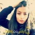 أنا نور من الكويت 20 سنة عازب(ة) و أبحث عن رجال ل الدردشة