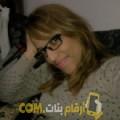 أنا رحمة من قطر 28 سنة عازب(ة) و أبحث عن رجال ل الزواج