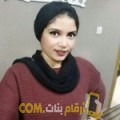 أنا نبيلة من البحرين 26 سنة عازب(ة) و أبحث عن رجال ل الصداقة