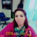 أنا جاسمين من المغرب 36 سنة مطلق(ة) و أبحث عن رجال ل التعارف