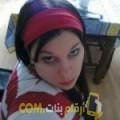 أنا زهرة من الكويت 32 سنة مطلق(ة) و أبحث عن رجال ل الدردشة