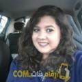 أنا حفصة من ليبيا 26 سنة عازب(ة) و أبحث عن رجال ل الصداقة