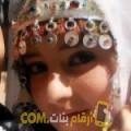 أنا نوال من اليمن 22 سنة عازب(ة) و أبحث عن رجال ل المتعة