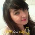 أنا روعة من الكويت 28 سنة عازب(ة) و أبحث عن رجال ل الحب