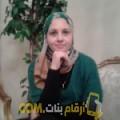 أنا جهينة من البحرين 47 سنة مطلق(ة) و أبحث عن رجال ل الدردشة