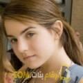 أنا إيمة من سوريا 24 سنة عازب(ة) و أبحث عن رجال ل الصداقة