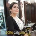 أنا جودية من تونس 31 سنة مطلق(ة) و أبحث عن رجال ل التعارف