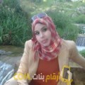 أنا سيلينة من الجزائر 20 سنة عازب(ة) و أبحث عن رجال ل الدردشة