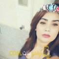 أنا أسماء من لبنان 23 سنة عازب(ة) و أبحث عن رجال ل الحب