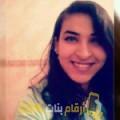أنا إيمة من السعودية 21 سنة عازب(ة) و أبحث عن رجال ل الحب