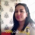 أنا بشرى من مصر 35 سنة مطلق(ة) و أبحث عن رجال ل الصداقة