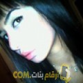 أنا وفية من عمان 29 سنة عازب(ة) و أبحث عن رجال ل الحب