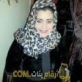 أنا راشة من السعودية 48 سنة مطلق(ة) و أبحث عن رجال ل الحب