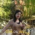أنا نعمة من لبنان 29 سنة عازب(ة) و أبحث عن رجال ل الدردشة