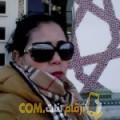 أنا حليمة من مصر 31 سنة مطلق(ة) و أبحث عن رجال ل الحب