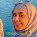 أنا شريفة من المغرب 31 سنة مطلق(ة) و أبحث عن رجال ل الحب