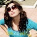 أنا لوسي من تونس 25 سنة عازب(ة) و أبحث عن رجال ل الحب