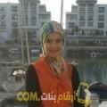 أنا أحلام من المغرب 23 سنة عازب(ة) و أبحث عن رجال ل الزواج