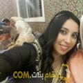 أنا لينة من البحرين 36 سنة مطلق(ة) و أبحث عن رجال ل الدردشة