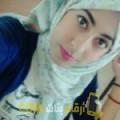 أنا حنين من قطر 23 سنة عازب(ة) و أبحث عن رجال ل الزواج