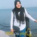 أنا شهد من السعودية 24 سنة عازب(ة) و أبحث عن رجال ل الحب