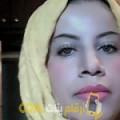 أنا حالة من ليبيا 36 سنة مطلق(ة) و أبحث عن رجال ل التعارف
