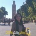 أنا يسرى من الإمارات 31 سنة مطلق(ة) و أبحث عن رجال ل الحب
