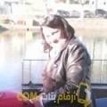 أنا عواطف من عمان 37 سنة مطلق(ة) و أبحث عن رجال ل الحب