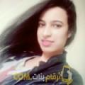 أنا انسة من المغرب 24 سنة عازب(ة) و أبحث عن رجال ل الزواج
