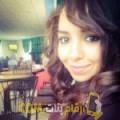 أنا نادين من مصر 25 سنة عازب(ة) و أبحث عن رجال ل الصداقة