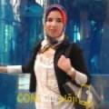 أنا أحلام من المغرب 29 سنة عازب(ة) و أبحث عن رجال ل الدردشة