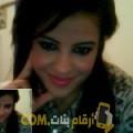 أنا فضيلة من عمان 29 سنة عازب(ة) و أبحث عن رجال ل الحب