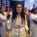 أنا نجلة من عمان 35 سنة مطلق(ة) و أبحث عن رجال ل الزواج