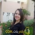 أنا مجدة من لبنان 22 سنة عازب(ة) و أبحث عن رجال ل الحب