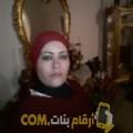 أنا حكيمة من الجزائر 36 سنة مطلق(ة) و أبحث عن رجال ل الحب